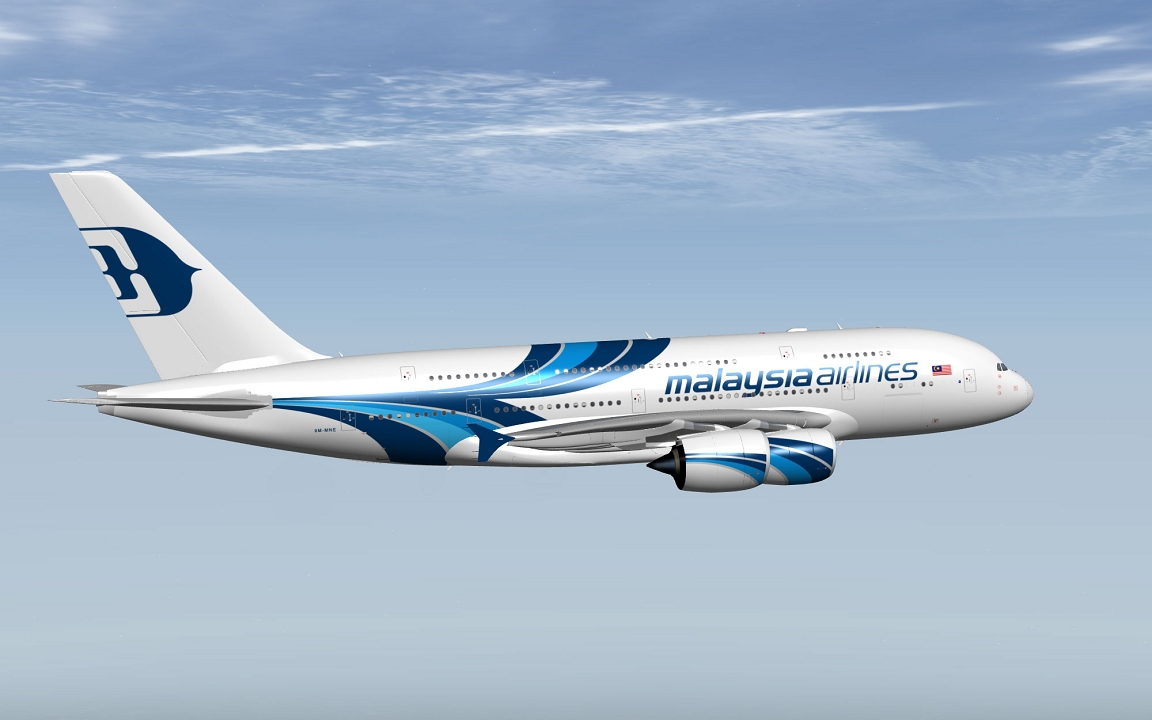 mas airlines Founded in 1937, malaysia airlines (mh) is the flag carrier of the country of  malaysia it operates from primary hubs at kuala lumpur international airport ( kul).