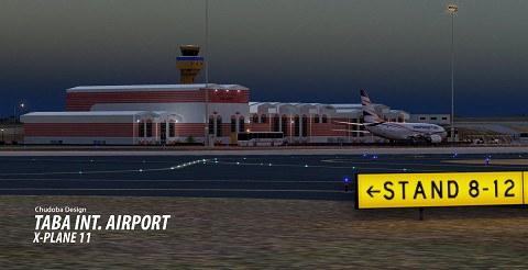 HETB - Taba International Airport
